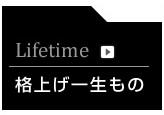 ポーター 吉田カバン porter 【代引&送料無料】 ビジネス 格上げ 一生もの