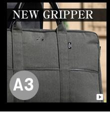 ポーター 吉田カバン porter 【代引&送料無料】 ビジネス 大サイズ A3 ニューグリッパー NEW GRIPPER 665-06290