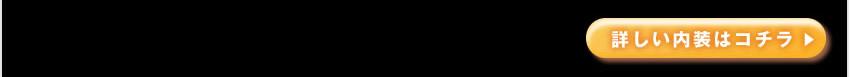 カステルバジャック ドミネ トートバッグ トート メンズ バジャック カステルバジャック … 24511