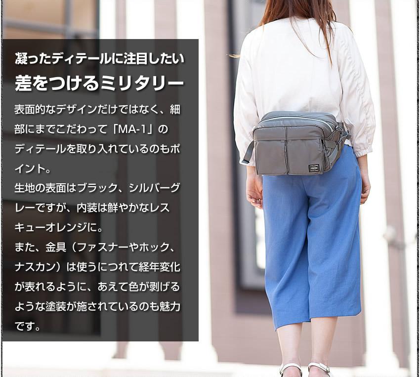 YOSHIDA BAG PORTER TANKER 2 way waist shoulder bag 3colors Japan