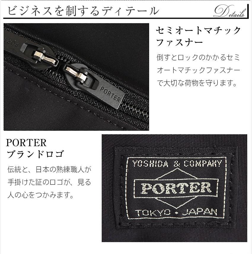 ポーター 吉田カバン トートバッグ メンズ トート A4 レディース ビジネス タイム TIME porter 655-17874