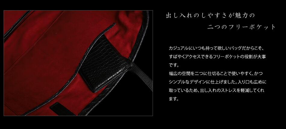 池田工芸 デッドストックアリゲータートートバッグ