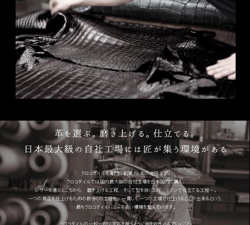 革を選ぶ。磨き上げる。仕立てる。日本最大級の自社工には匠が集う環境がある