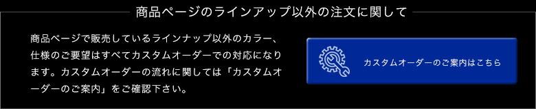 会員登録/ログイン