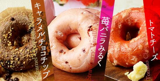 11月限定◎秋めいてきた気候とともに、秋の味覚「お芋』シリーズが登場!!