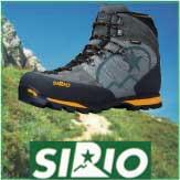 シリオ登山靴