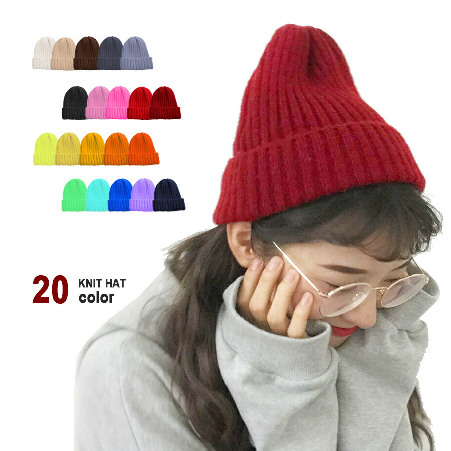 e2698f6375d American casual adult Kaai いがーりー adult deep-discount woman-related warm pretty  simple rib in knit cap beanie knit hat colorful knit hat Lady s men ...