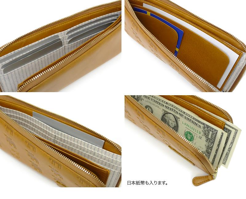 moz irregular 長財布