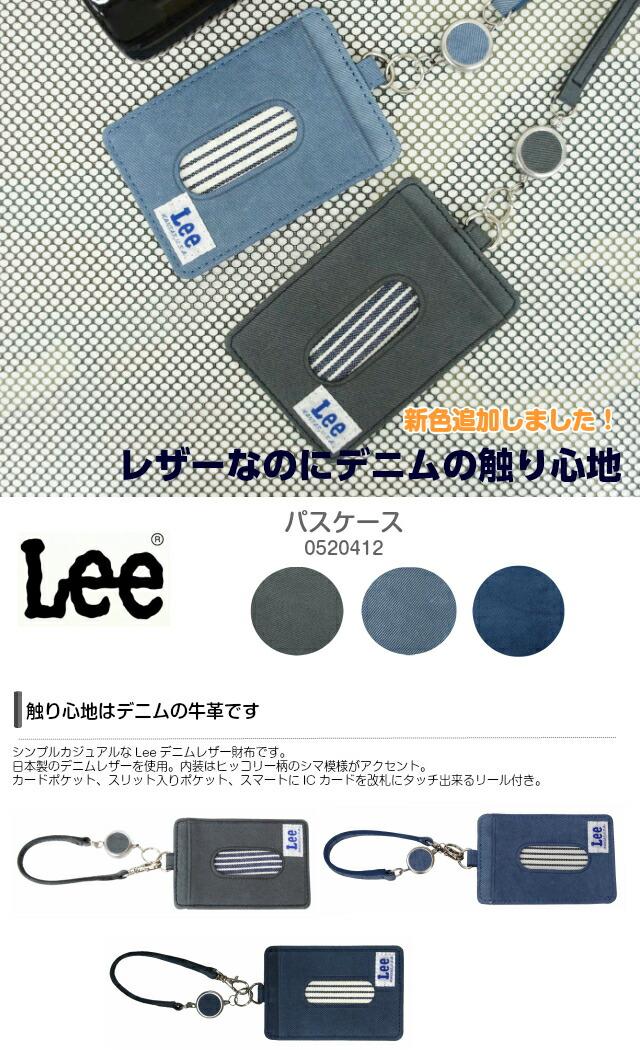 【男子高校生】入学祝いにずっと使えるシンプルパスケースを教えて!【予算5,000円】