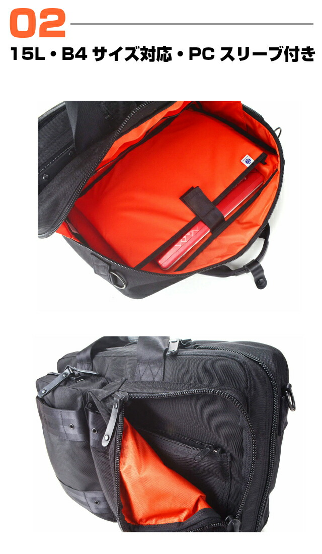 44570617f15d ・ALPHA INDUSTRIES INC. アルファ インダストリーズ「豊岡鞄」に認定された、MADE IN JAPANの極上バッグ。 豊岡鞄の優れた縫製技術とミルスペックが融合した『エア  ...