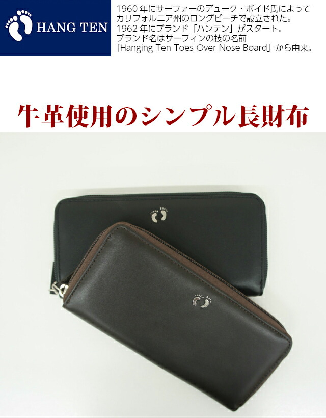 """dd0017856f46 サーフブランドとして幅広い世代から人気の""""HANG TEN(ハンテン)""""ラウンドファスナー長財布。 ソフトな牛革で手に馴染みやすく、ワンポイントのロゴメタルプレートが  ..."""