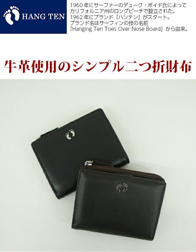 """d053cb29d9cf ... の""""HANG TEN(ハンテン)""""L字ファスナー型小銭入れ付きの二つ折り財布。 ソフトな牛革で手に馴染みやすく、ワンポイントのロゴメタルプレート がお洒落なお財布です。"""