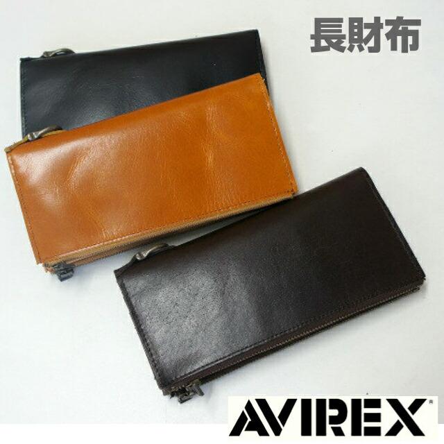 brand new 78c8e 6647c AVIREX(アビレックス)BEIDE 牛革 長財布 オイルドレザー 修学 ...
