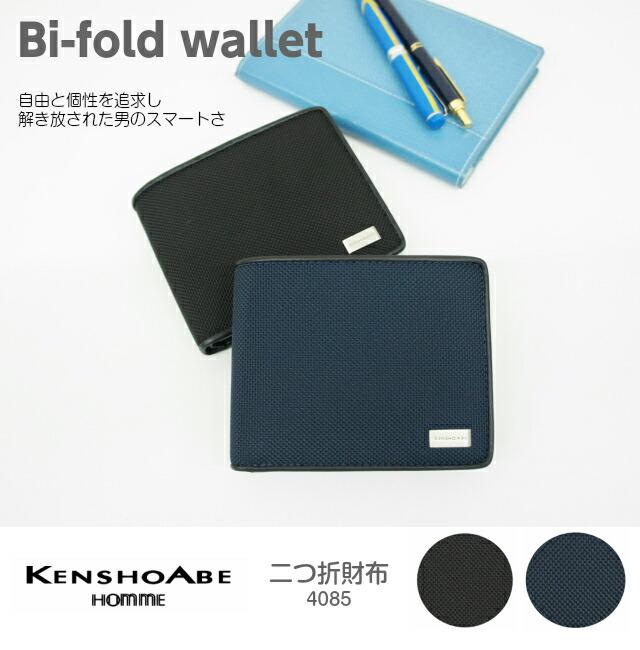 f5a723e8e596 楽天市場】二つ折り財布 メンズ/KENSHO ABE(ケンショウアベ)二つ折り ...