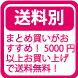 soryobetu_r2.jpg