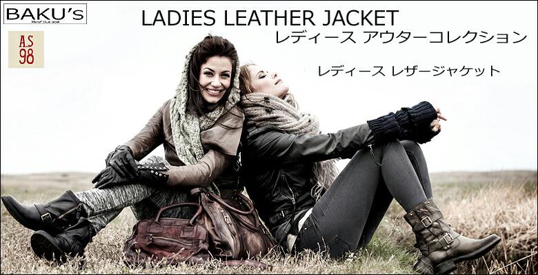 レディースレザージャケット ライダースジャケット