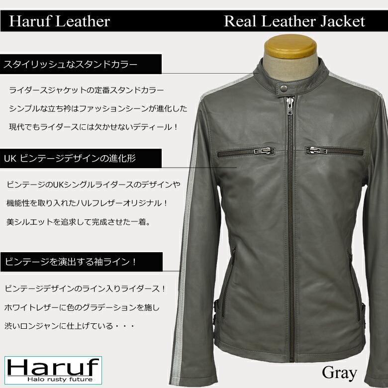 ライダースジャケット メンズ tqp1843gryde1