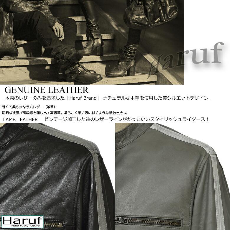 ライダースジャケット メンズ tqp1843sozai