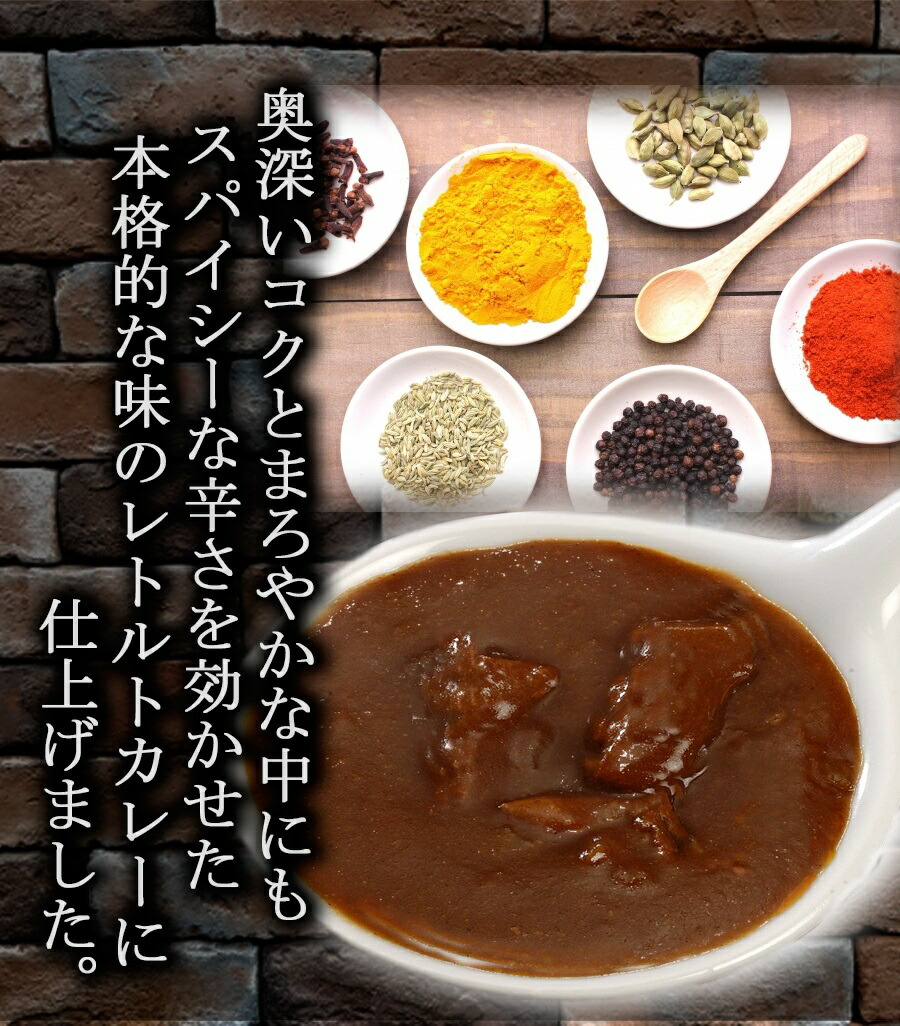 神戸カレー 200g 芦屋 イトー屋 但馬牛使用 極上レトルトカレー
