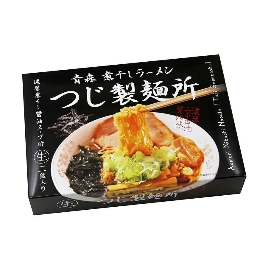 ご当地有名店ラーメン 青森 つじ製麺所 2食入 久保田麺業 生麺