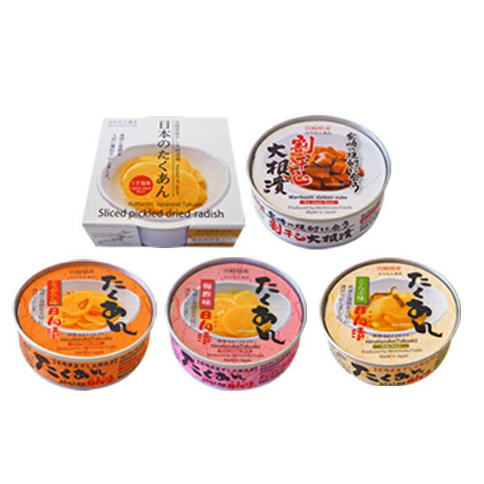ごはんのおとも たくあん&漬物の缶詰め5種類10個セット 道本食品 旅行 海外土産にも