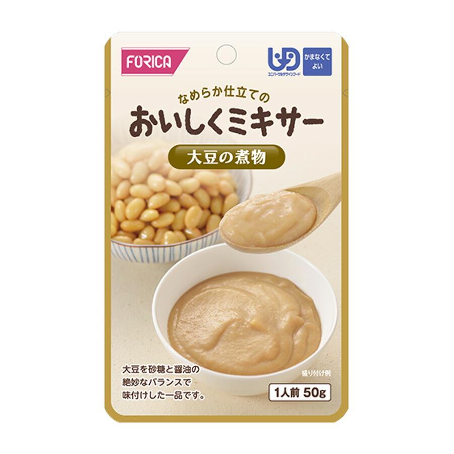 おいしくミキサー 大豆の煮物 箸休め かまなくてよい(区分4)