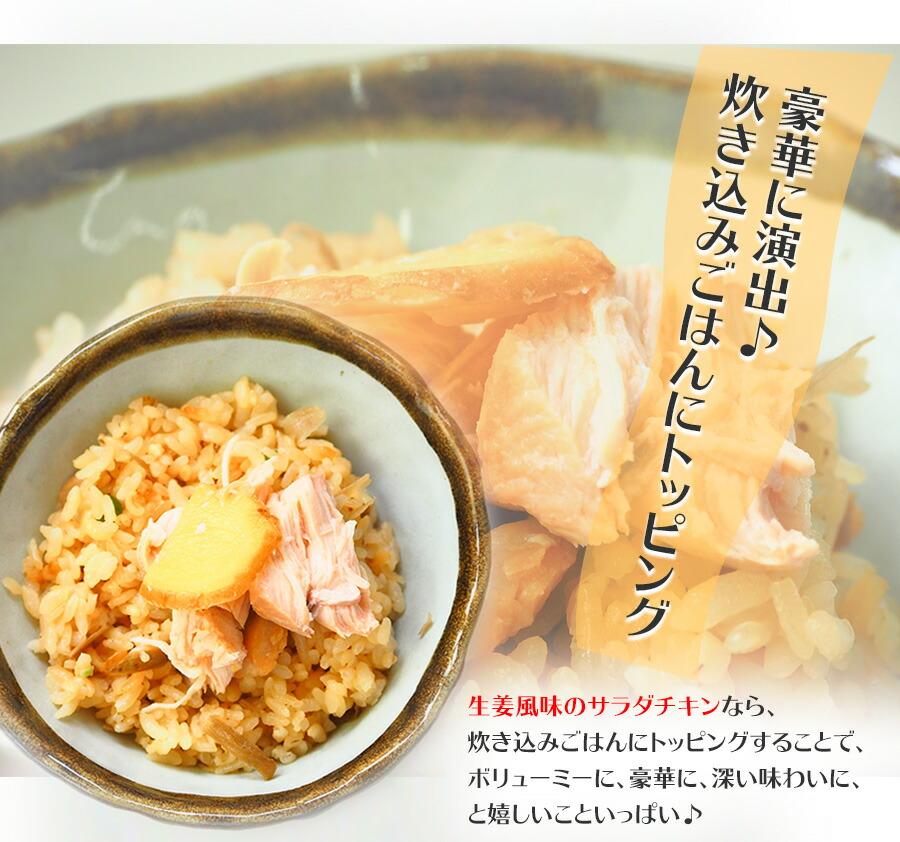 サラダ チキン プレーン