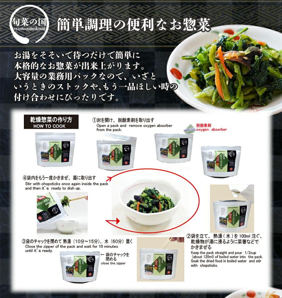 惣菜 調理済 乾燥切干大根煮 業務用 130g