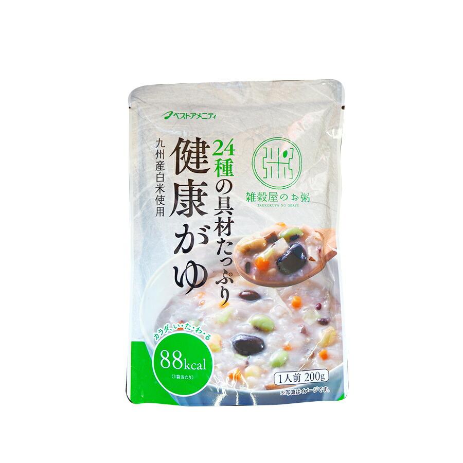 レトルト おかゆ 国産 24種の具材たっぷり健康がゆ 250g