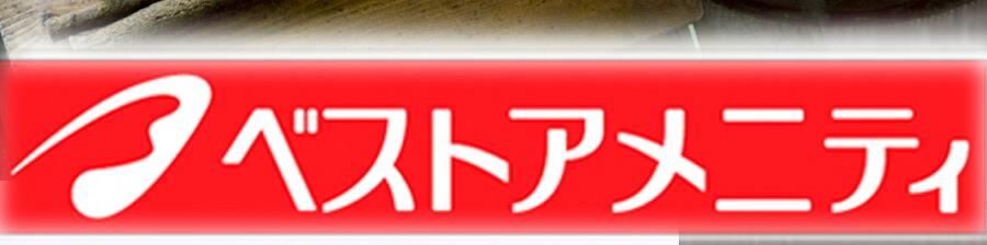 鶏ごぼう飯の素