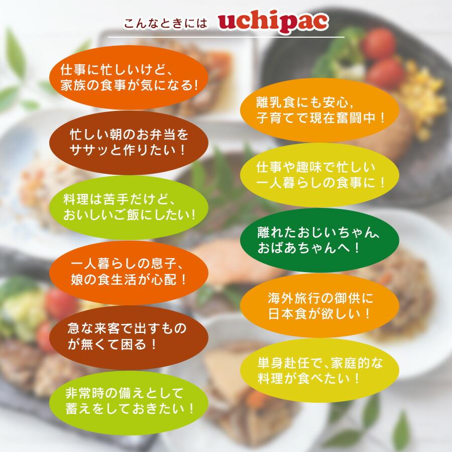 【国産素材】 鶏と大豆の旨煮