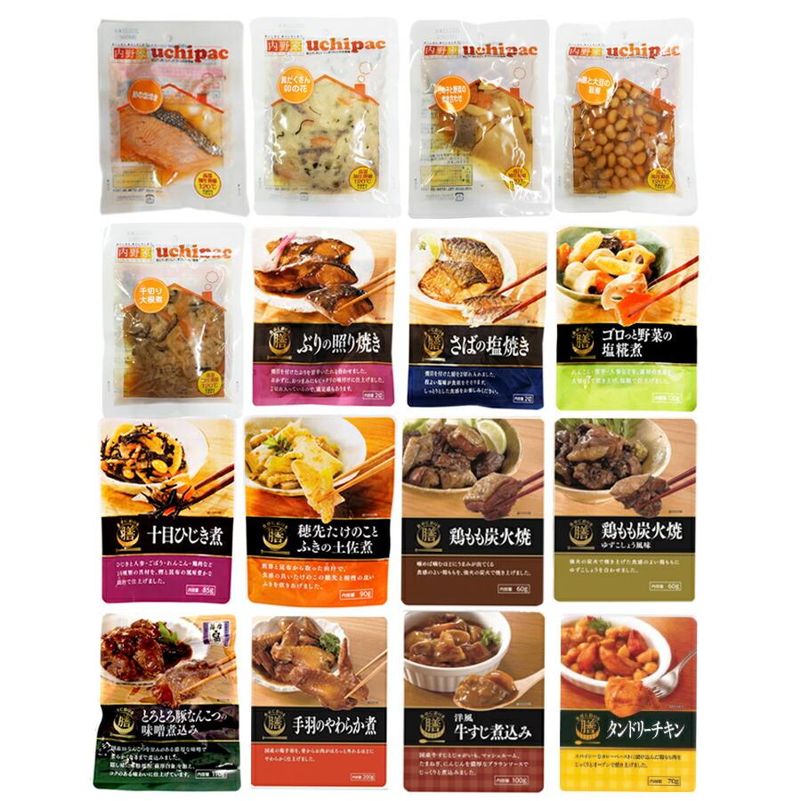 レトルト 惣菜 おかず 詰め合わせセット 16種類