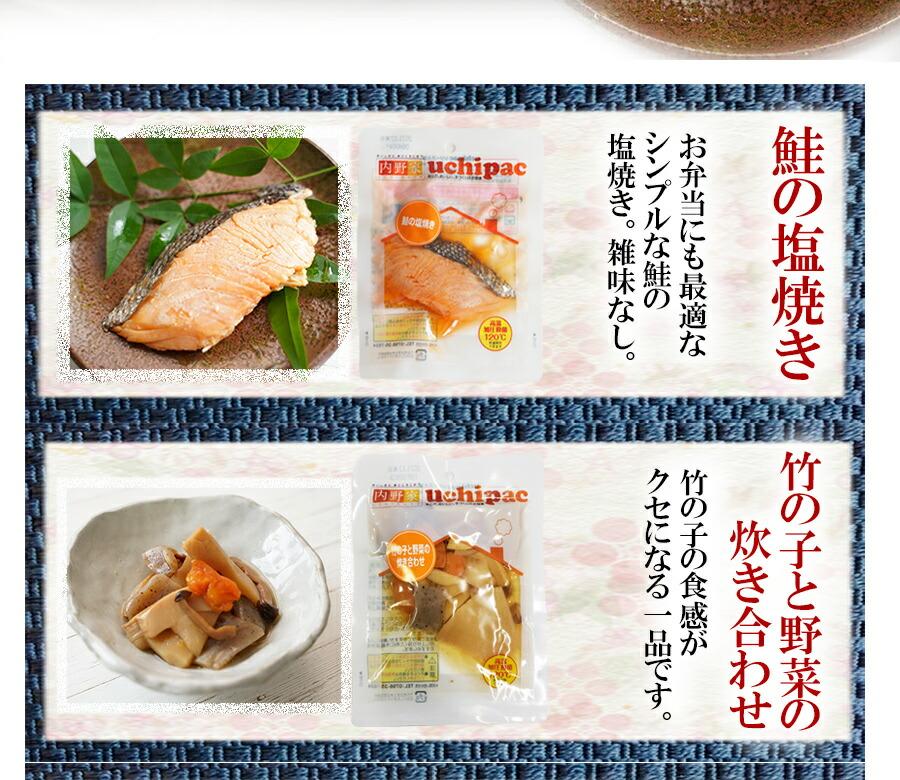 レトルト惣菜 今日のおかず 詰め合わせ5種10食セット