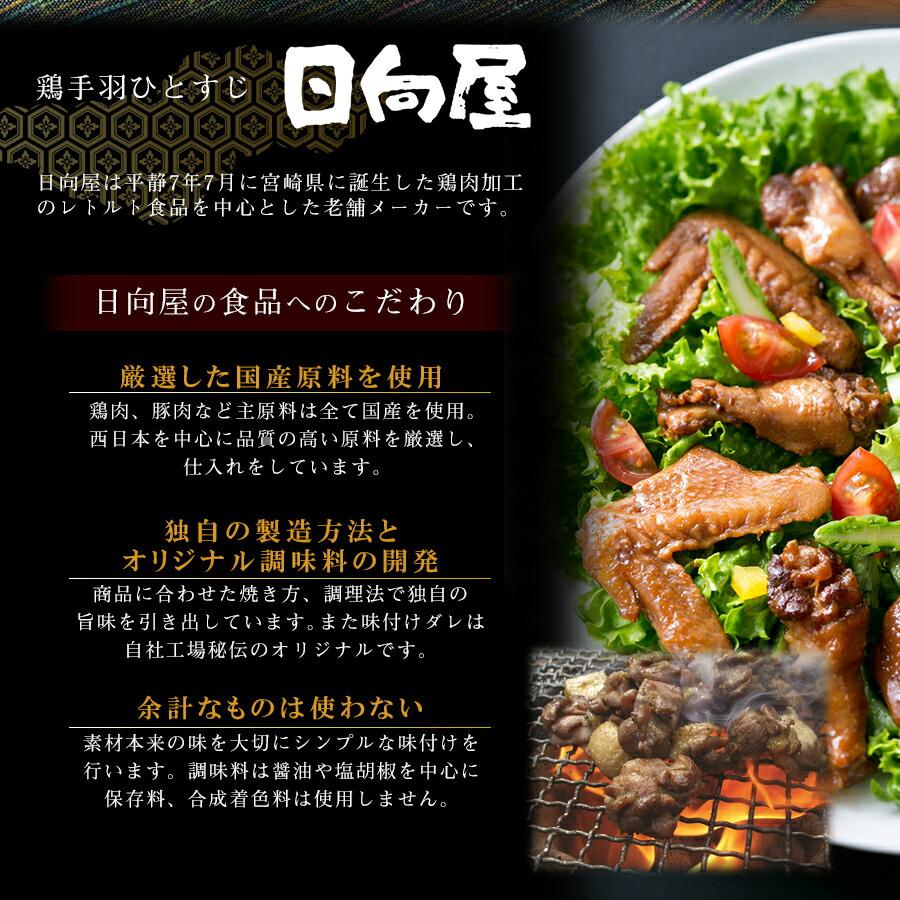 惣菜 レトルト とろとろなんこつ 140g かぼすポン酢付