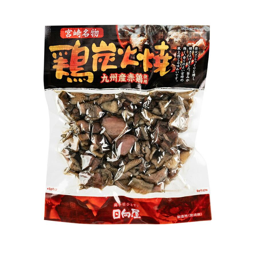 惣菜 レトルト 宮崎名物鶏炭火焼 300g 九州産赤鶏使用