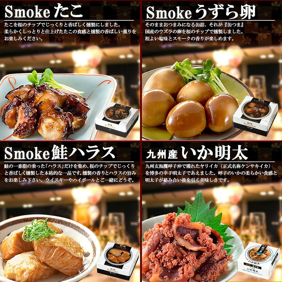 缶詰め 缶つま 6種類詰め合わせギフトセット(4)