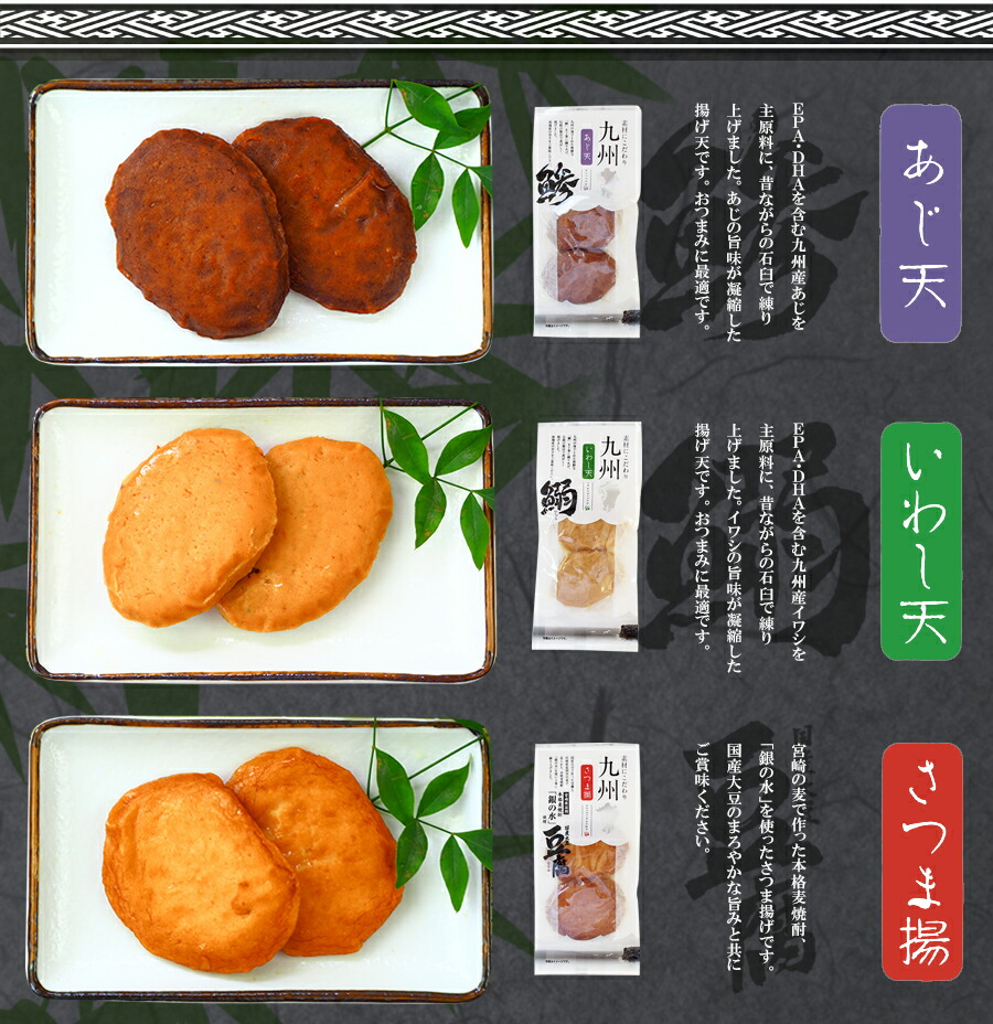 惣菜 九州産 クリーミーチーズ竹輪 2本入