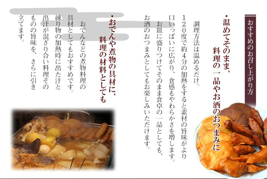 惣菜 九州産 クリーミーチーズ竹輪 柚子こしょう2本入
