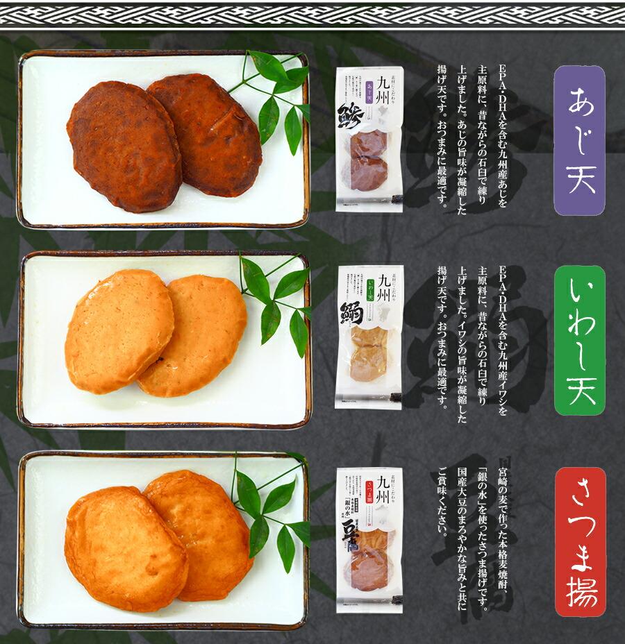 惣菜 九州産 クリーミーチーズ竹輪 バジル2本入