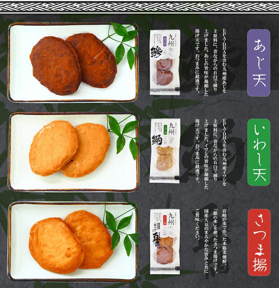 さつま揚げ 惣菜 九州産 クリーミーチーズ竹輪 明太子風味 2本入