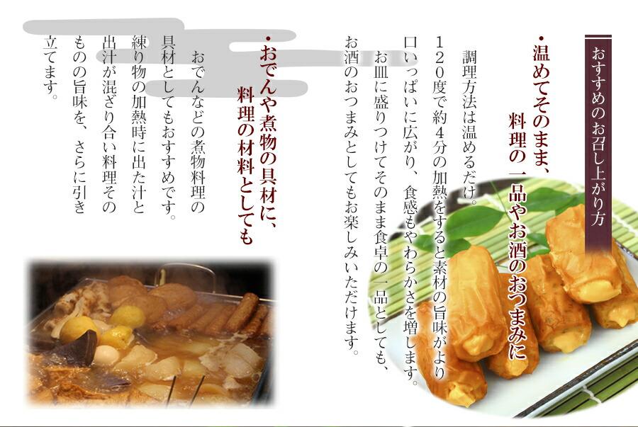 常温さつま揚げ 惣菜 九州産クリーミーチーズ竹輪 3種類15食セット