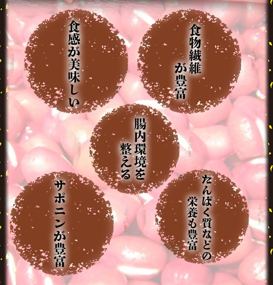 魚沼小豆がゆ 250g(たいまつ食品)