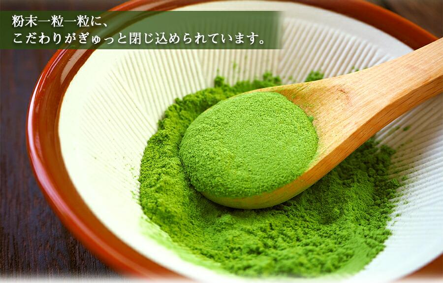 九州産 有機野菜青汁 3gX15包入 JA全農