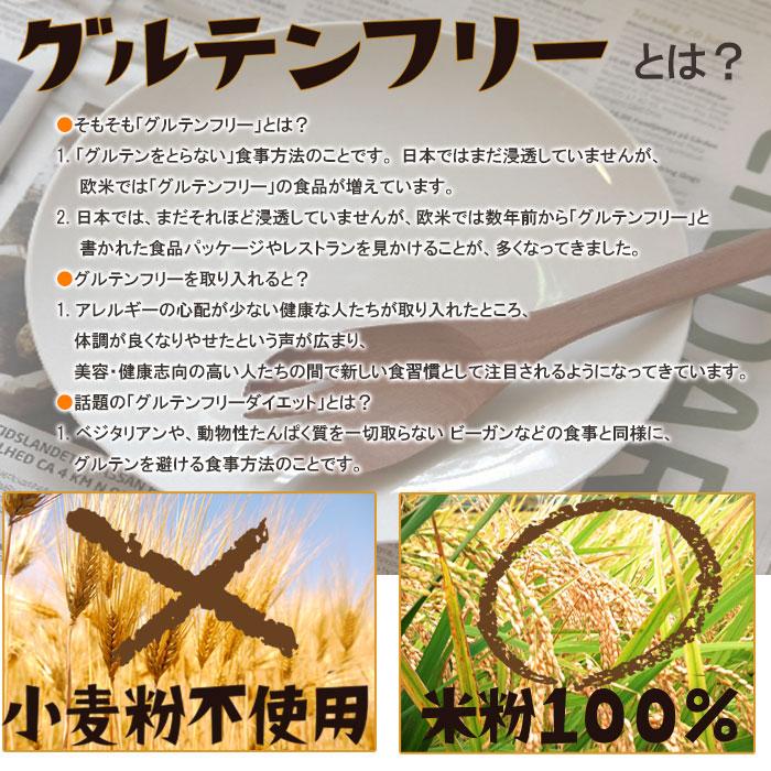 ビッチ・ベトナムフォー 3.5mm 400g+グルテンフリースープセット5食分セット