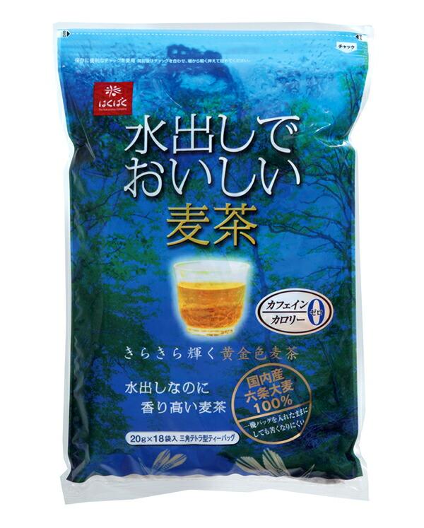 水出しでおいしい麦茶 360g(20g×18袋) はくばく