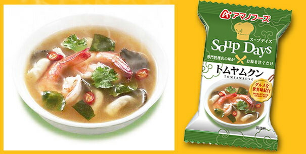 Tom yum goong ten bags set of AMANO foods freeze dry soup Thailand