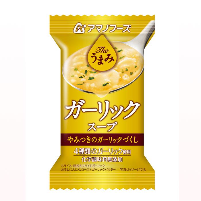 Theうまみ ガーリックスープ