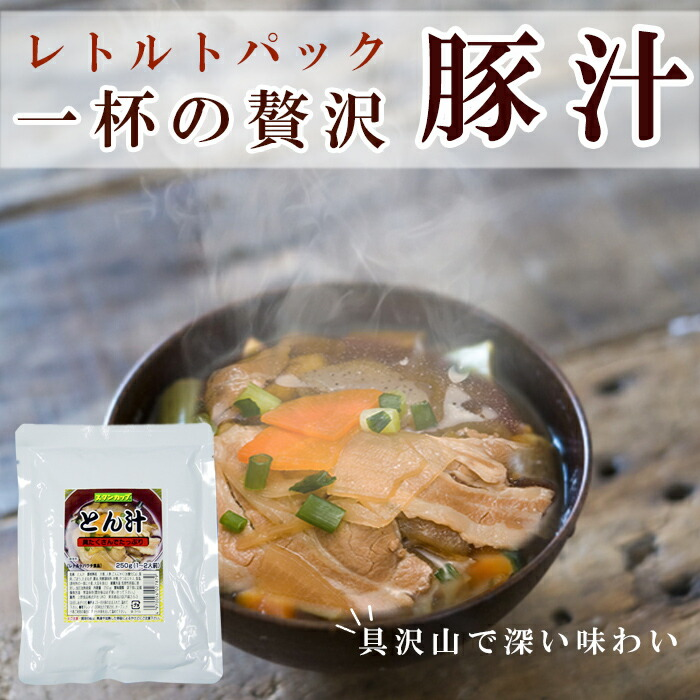 豚汁250g 醤油味