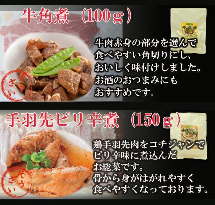 レトルト 惣菜 おかず 詰め合わせセット 30種類セット