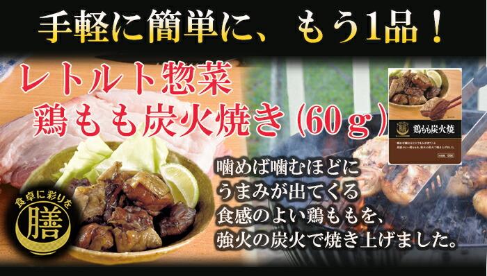 レトルト おかず 和風惣菜 お肉 10種類 セット